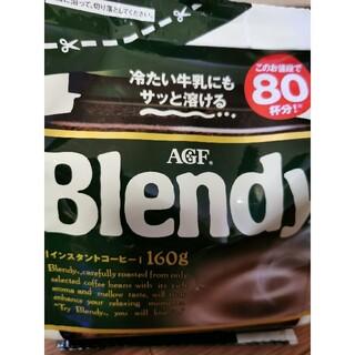 エイージーエフ(AGF)のブレンディー160g(80杯)(コーヒー)