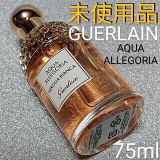 GUERLAIN - 【未使用品】ゲラン アクア アレゴリア ネロリアビアンカ オードトワレ 75ml