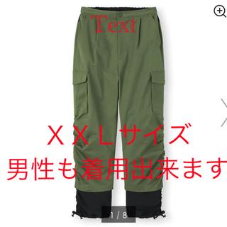 ジーユー(GU)のGU カーゴパンツUNDERCOVER  XXL オリーブ 完売商品(ワークパンツ/カーゴパンツ)
