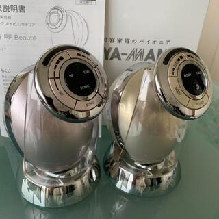 YA-MAN - ヤーマン セルキャビ 4N & キャビスパ 2P    *2台 + オマケ付き