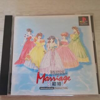 プレイステーション(PlayStation)のPlayStationソフト 結婚~Marriage~(家庭用ゲームソフト)