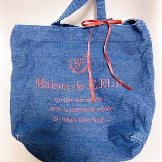 メゾンドフルール(Maison de FLEUR)のMaison de FLEUR バッグ(ショルダーバッグ)