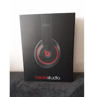 Beats by Dr Dre - beats studio