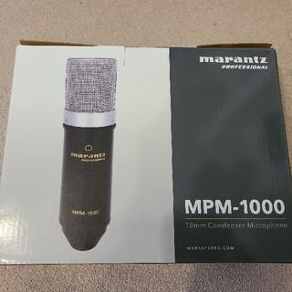 コンデンサーマイク marants MPM-1000(マイク)