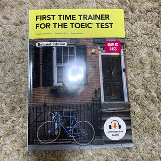 First Time Trainer for the TOE(語学/参考書)