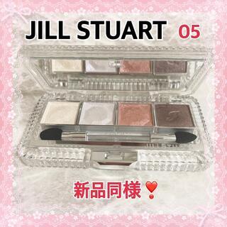 JILLSTUART - 限定♡夏カラー♡JILLSTUART エターナルクチュール アイズ シマー05