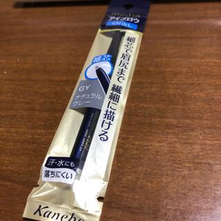 Kanebo - ♡アイブロウペンシル ナチュラルグレー♡