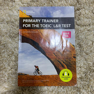 Primary Trainer for the TOEIC L&R Test:S(語学/参考書)