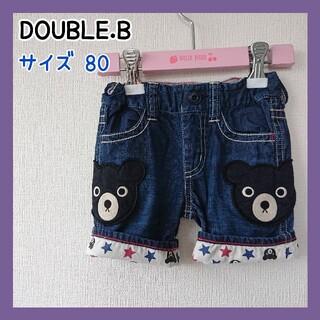 DOUBLE.B - ☆80センチ☆ DOUBLE.B ダブルビー デニム ハーフパンツ ズボン 夏服