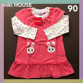 mikihouse - 未使用【MIKIHOUSE/ミキハウス】《90》ワンピース・チュニック(タグ付)