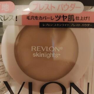 REVLON - レブロン  毛穴レス&ツヤ肌  キット