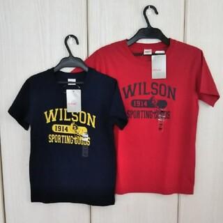 ウィルソン(wilson)の新品2枚☆Wilson 160&140㎝ ペアTシャツ(Tシャツ/カットソー)