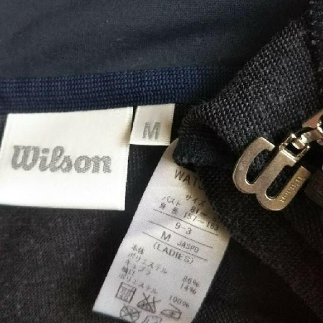 wilson(ウィルソン)のWilson☆トレーニングウェア M スポーツ/アウトドアのテニス(ウェア)の商品写真
