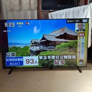 アイリスオーヤマ - 2020年製アイリスオーヤマ 4K対応液晶テレビ55型 LT-55B620