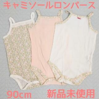 西松屋 - 【値下げ】キャミソールロンパース 90cm 3枚セット 綿100% 新品未使用