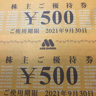 モスバーガー(モスバーガー)のB モスバーガー 株主優待券1000円分(フード/ドリンク券)