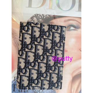 クリスチャンディオール(Christian Dior)のDior オブリーク パスポートケース(パスケース/IDカードホルダー)