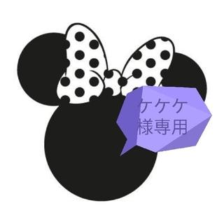 ケケケ様専用 キーチャーム(キーホルダー)