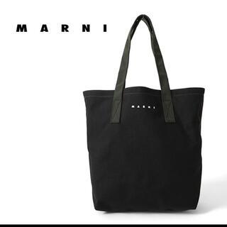 Marni - MARNI マルニ コーデュラナイロン  トートバッグ