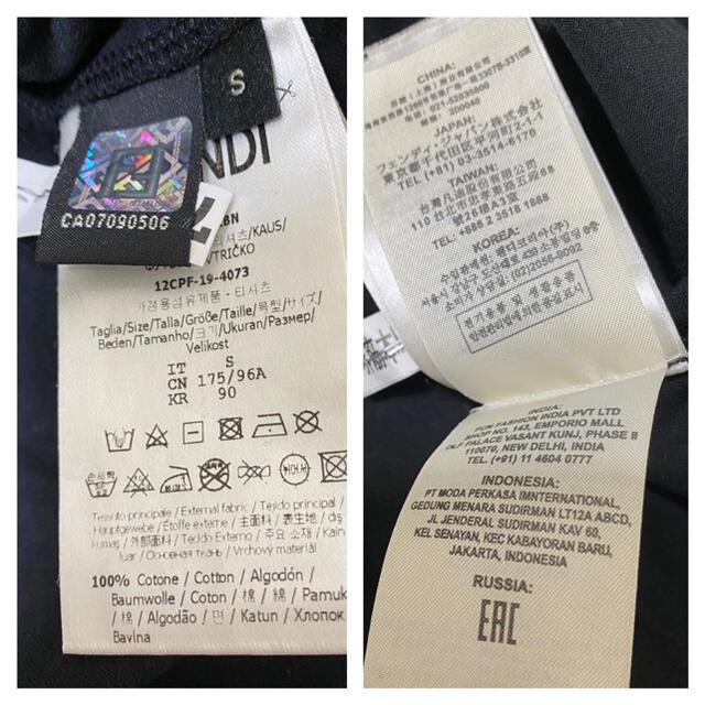 FENDI(フェンディ)のFENDI tシャツ メンズのトップス(Tシャツ/カットソー(半袖/袖なし))の商品写真