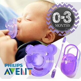 フィリップス(PHILIPS)の【0-3ヶ月用】フィリップス♥くまちゃん おしゃぶり3点セット/紫(その他)