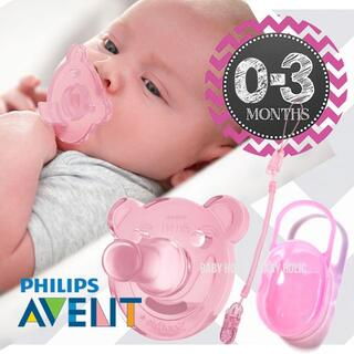 フィリップス(PHILIPS)の【0-3ヶ月】フィリップス くまちゃん おしゃぶり3点セット/ピンク(その他)