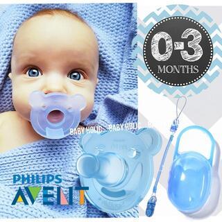 フィリップス(PHILIPS)の【0-3ヶ月】フィリップス くまちゃん おしゃぶり&ケース&ホルダー3点セット(その他)