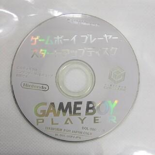 任天堂 - ゲームボーイ プレーヤー スタートアップディスク 動作確認済中古 ディスクのみ