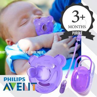 フィリップス(PHILIPS)の【3ヶ月~】フィリップス くまちゃん おしゃぶり&ホルダー&ケース紫(その他)