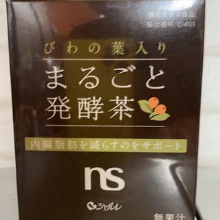 シャルレ - シャルレ びわの葉入りまるごと発酵茶