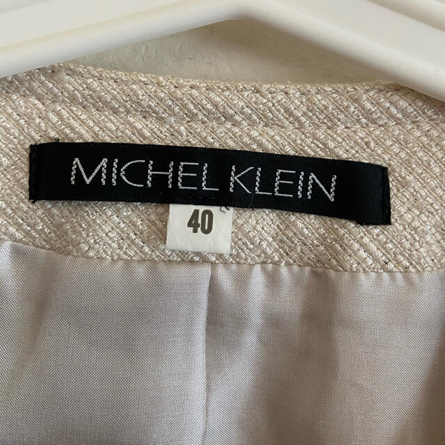 MICHEL KLEIN(ミッシェルクラン)のMICHEL KLEIN ミッシェルクラン スーツセットアップ スカート 40 レディースのフォーマル/ドレス(スーツ)の商品写真