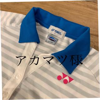 ヨネックス(YONEX)のYONEXヨネックス テニス ゲームウェア上下 Tシャツ(テニス)