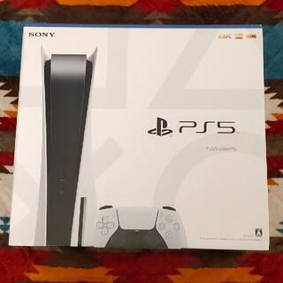 プレイステーション(PlayStation)の【新品未開封】プレイステーション5 PS5 ディスクあり(家庭用ゲーム機本体)