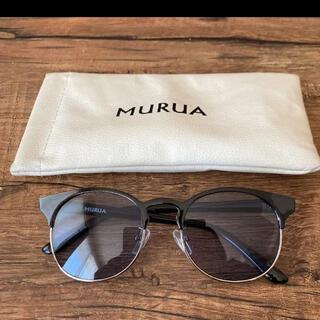 ムルーア(MURUA)のムルーアサングラス(サングラス/メガネ)