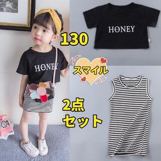 キッズセットアップ ノースリーブワンピース ショートTシャツ 女の子夏服130