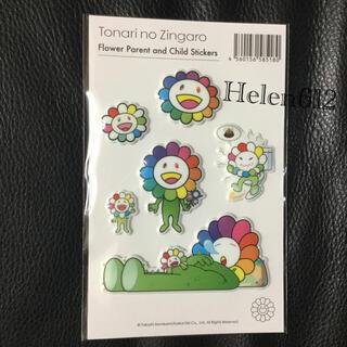 本物国内正規品 kaikaikiki 村上隆 Sticker お花6種類セット(キーホルダー)