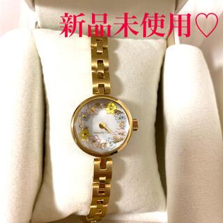 サマンサティアラ(Samantha Tiara)の【新品未使用】サマンサティアラ♡植物図鑑モデル♡腕時計(腕時計)