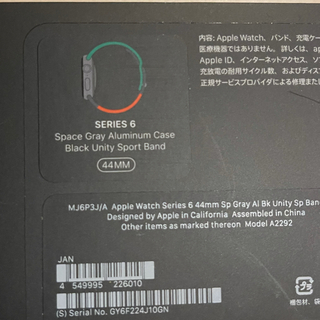 Apple Watch - Apple Watch 6 Black Unity  アップル ウォッチ