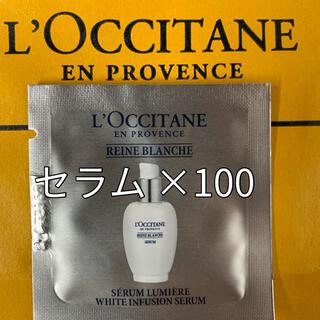 L'OCCITANE - ロクシタン RBホワイトインフュージョンセラム サンプル×100