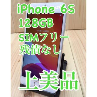 アイフォーン(iPhone)の【100%】【A】iPhone 6S 128GB SIMフリー silver(スマートフォン本体)