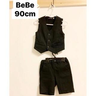 BeBe - BeBe 男の子 ベスト&ズボン ブラック 黒 90cm セットアップ