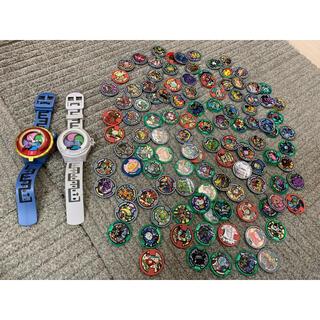 妖怪ウォッチ 零式 時計 2個 妖怪メダル112枚  セット(キャラクターグッズ)
