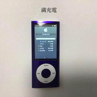 アップル(Apple)のiPod nano 5世代 16GB パープル-4(ポータブルプレーヤー)