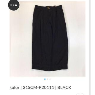 カラー(kolor)のkolor   21SCM-P20111   BLACK(ワークパンツ/カーゴパンツ)