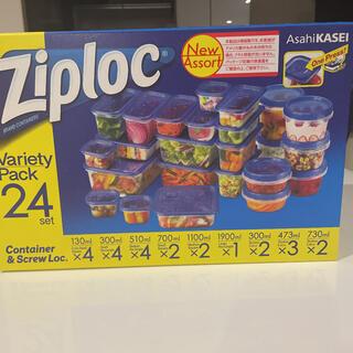 コストコ(コストコ)のZiploc ジップロック コンテナー プラスチック容器 スクリューロック(容器)