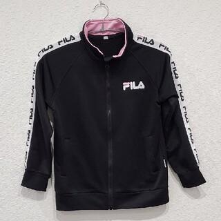 FILA - FILA  ジャージ上 140