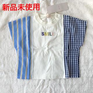 petit main - petit main 半袖Tシャツ