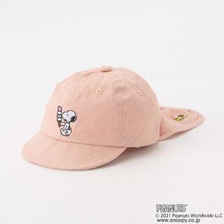 petit main - 帽子