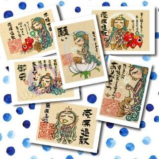 アマビエ様のポストカード  6枚セット