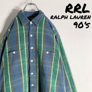 RRL - 【レアカラー 90s】RRL ダブルアールエル フランネル チェック シャツ
